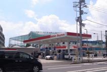 エッソ 片倉町SS