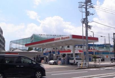 エッソ 片倉町SSの画像1