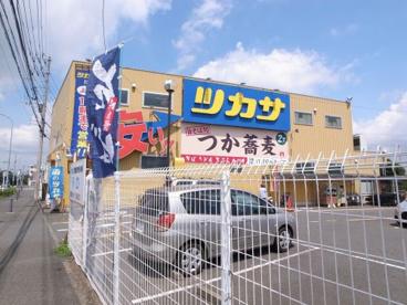 酒・食品のツカサ 三ッ沢店の画像1