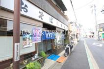 増田屋西調布店