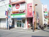 ファミリーマート野方駅南店