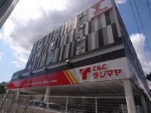現金問屋タジマヤ 横浜支店