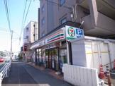 セブン-イレブン 横浜岸根町店