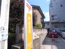 横浜六角橋北郵便局