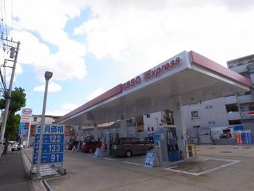 エッソ / エクスプレス六角橋SS鶴見石油株式会社の画像1