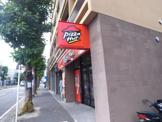 ピザハット六角橋店
