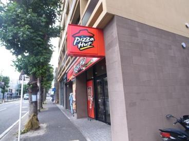 ピザハット六角橋店の画像1