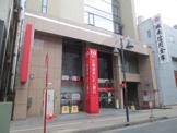 三菱東京UFJ銀行 本厚木支店