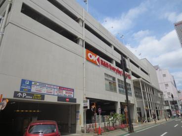 オーケーストア本厚木店の画像1