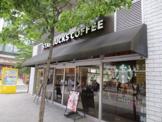 スターバックスコーヒー 本厚木店