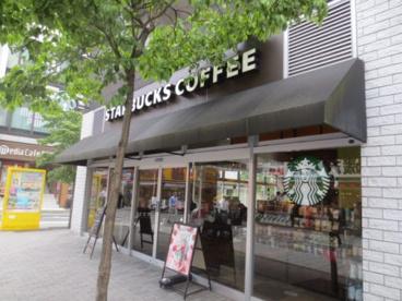 スターバックスコーヒー 本厚木店の画像1