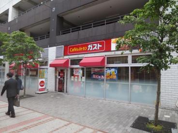 ガスト 本厚木駅前店の画像1