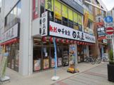 日高屋 本厚木一番街店
