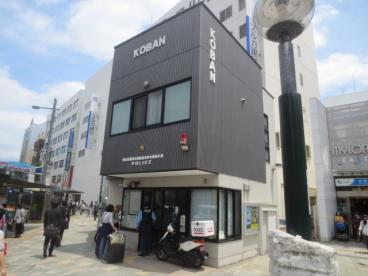 本厚木駅前交番の画像1