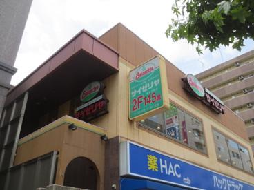 サイゼリヤ 厚木中町店の画像1