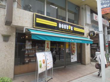 ドトールコーヒーショップ本厚木一番街店の画像1