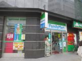 ファミリーマート本厚木駅前店