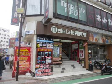 メディアカフェポパイ本厚木店の画像1