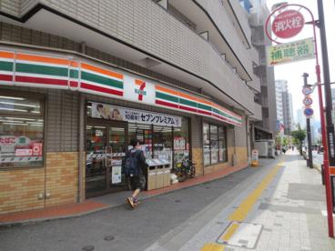 セブン‐イレブン 厚木中町店の画像1