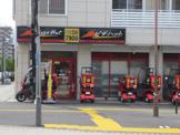 ピザハット厚木店