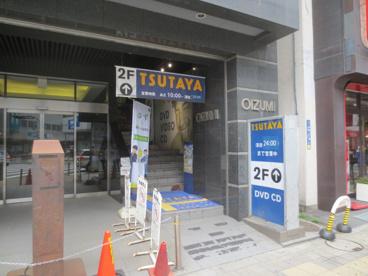 TSUTAYA本厚木駅前店の画像1