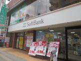 ソフトバンク本厚木駅北口
