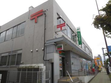 日本郵便株式会社厚木郵便局の画像1