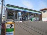 ファミリーマート厚木栄町二丁目店