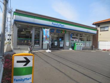 ファミリーマート厚木栄町二丁目店の画像1