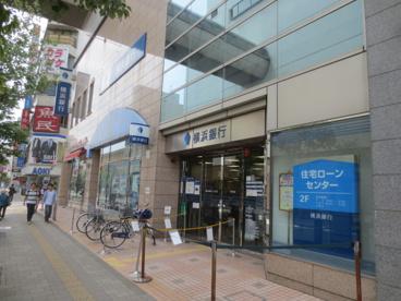 横浜銀行 厚木支店の画像1