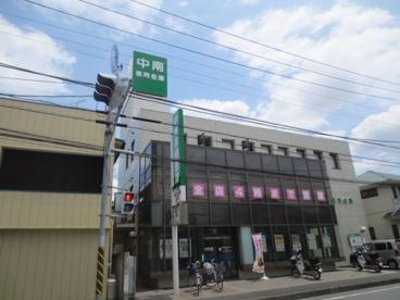 中南信用金庫 厚木南支店の画像1