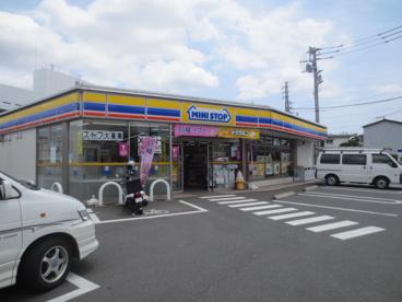 ミニストップ厚木旭町店の画像1