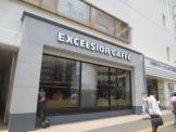 エクセルシオールカフェ 本厚木駅店
