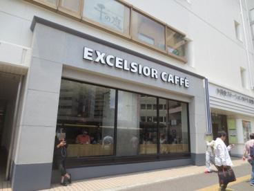 エクセルシオールカフェ 本厚木駅店の画像1