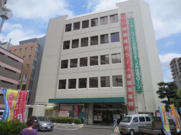 厚木市農協駅前支店の画像1