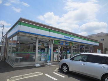 ファミリーマート厚木旭町四丁目店の画像1