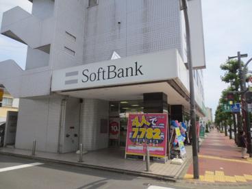 ソフトバンク本厚木駅南の画像1