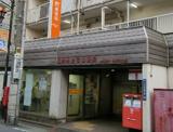 品川小山三郵便局