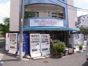 小宮商店の画像1