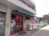 まいばすけっと 岡沢町店