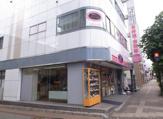 オリジン弁当 三ッ沢上町店