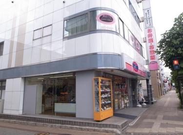 オリジン弁当 三ッ沢上町店の画像1