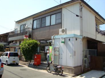 木津南垣外郵便局の画像1