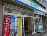 ファミリーマート高速長田駅前店