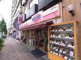 オリジン弁当 反町店