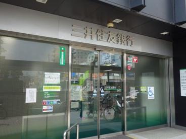 三井住友銀行 長田支店の画像1