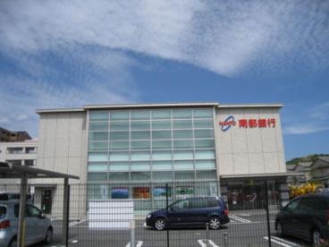 南都銀行木津支店の画像1