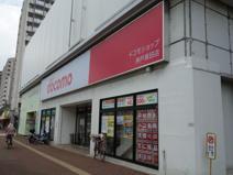 ドコモショップ神戸長田店