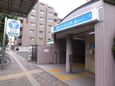 三ッ沢上町駅の画像1
