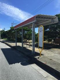 喜名バス停留所の画像1